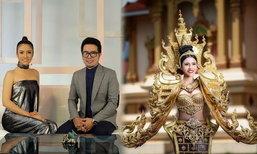 """ສໍາພາດພິເສດ """"ອາ ສາຍແກ້ວ"""" ຊ່າງແຕ່ງໜ້າອັນດັບໜຶ່ງຂອງລາວ ຜູ້ຢູ່ເບື້ອງຫລັງຊຸດປະຈໍາຊາດຂອງ Miss Grand Laos"""
