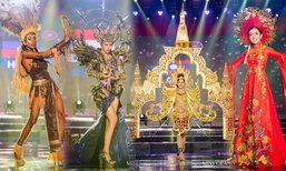 ອະລັງການ ຊຸດປະຈຳຊາດ Miss Grand International 2017 ສາວລາວງາມໂດດເດັ່ນ