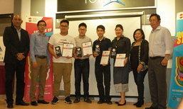ASEAN Ricebowl ມອບລາງວັນໃຫ້ 3 Startup ທີ່ດີເດັ່ນໃນລາວ ເຂົ້າຮ່ວມແຂ່ງຂັນໃນລະດັບພາກພື້ນ