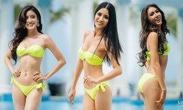 10 ອັນດັບສາວງາມ Miss Grand International ໃນຊຸດລອຍນໍ້າ ທີ່ມີຄະແນນໂຫວດຫຼາຍທີ່ສຸດໃນຕອນນີ້