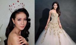 ເຈນນີ້ Miss World Laos ຈາກເດັກນ້ອຍຂາຍປິ້ງເອັນ ແຖມຍັງເປັນໜີ້ ສູ່ຄວາມສໍາເລັດທີ່ຍິ່ງໃຫຍ່