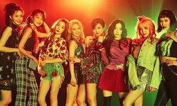 Girls' Generation ມີລາຍຊື່ຕິດຢູ່ໃນ Guinness World Records ປະຈຳປີ 2018