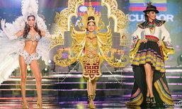 ລາວຕິດໜຶ່ງໃນ 10 ຄົນ ມີລຸ້ນເຂົ້າຮອບສຸດທ້າຍ ຊຸດປະຈຳຊາດດີເດັ່ນຂອງ Miss Grand International