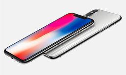 iPhone X ຕິດເປັນໜຶ່ງໃນ 25 ຂອງສິ່ງທີ່ເປັນນະວັດຕະກຳໃນປີ 2017 ຈາກ Time Magazine