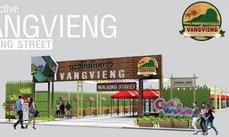 """ສາຍທ່ຽວກຽມໄປເຊັກອິນ! ຈຸດເດັ່ນແຫ່ງໃໝ່ຂອງວັງວຽງ """"ຕະຫຼາດກາງຄືນ Vangvieng Walking Street"""""""