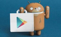 ກວດເບິ່ງດ່ວນ! Google ລຶບເກມກວ່າ 60 ເກມອອກຈາກ Play Store ຫຼັງພົບວ່າມີໂຄສະນາລາມົກ