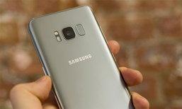 ໃຜທີ່ຄິດຈະຊື້ມືຖືໃໝ່ຢຸດກ່ອນ! Samsung ກຽມເປີດໂຕ Galaxy S9 ໃນເດືອນກຸມພາ ວາງຂາຍເດືອນມີນາ