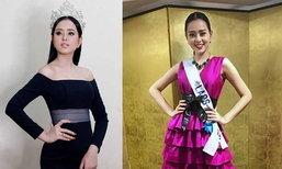ເວັບໄຊຈັດອັນດັບນາງງາມ ຊົມເຊີຍ ມີມີ່ Miss International ເກັບຄະແນນໃຫ້ລາວຕິດອັນດັບ 124 ຂອງໂລກ