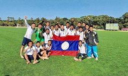 ທີມຊາດລາວ ຊະນະ ສິງກະໂປ ດ້ວຍຈຸດໂທດ 4-2 ໃນ JENESYS Japan-ASEAN U-16 Football Exchange Programme