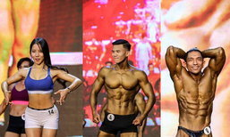 ຟິດໆກັນທັງນັ້ນ! ສ່ອງພາບໜຸ່ມ-ສາວນັກເພາະກາຍລາວ ຈາກງານ Mr. and Ms. Fitness Lao 2018