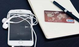 7 ນິໄສທີ່ຄວນເຮັດ ເມື່ອໃຊ້ງານ Mobile Banking ເພື່ອຄວາມປອດໄພຂອງເງິນໃນບັນຊີທ່ານ