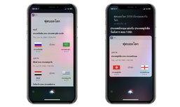 ກວດຕາຕະລາງການແຂ່ງຂັນບານໂລກ 2018 ໄດ້ແລ້ວມື້ນີ້ດ້ວຍ Siri ໃນ iPhone