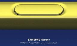ມາແລ້ວ ວິດີໂອຕົວຢ່າງ Samsung Galaxy Note 9 ເຜີຍສີໃໝ່ຂອງ S Pen ໃຜຖ້າຊື້ຢູ່ຕ້ອງເບິ່ງ!