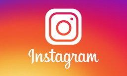 """Instagram"" ເພີ່ມຟີເຈີ You're all Caught Up ແຈ້ງເຕືອນເຫັນ Post ຍ້ອນຫຼັງ 2 ມື້"