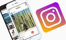 Instagram ກຽມເພີ່ມຄຸນສົມບັດໃຫ້ຕອບຄຳຖາມໃນ Stories