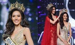 """""""ມອສ ນໍ້າອ້ອຍ"""" ງາມຄົມ ຄວ້າມຸງກຸດ Miss Grand Thailand 2018 ກຽມຮ່ວມປະກວດລະດັບໂລກ ທ້າຍປີນີ້"""
