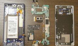 ຜ່າຕັດ Samsung Galaxy Note9 ພົບໃຊ້ລະບົບລະບາຍຄວາມຮ້ອນລະດັບດຽວກັບຄອມພິວເຕີໂນດບຸກ