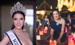 """ສ່ອງໂປຟາຍ """"ຕິກນໍ້າ ກະດຸມເພັດ"""" ເຈົ້າຂອງມຸງກຸດ Miss Laos World 2018"""