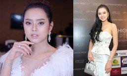 ປັງແທ້ປັງວ່າ! ມີ່ມີ່ ພູນຊັບ ໃນງານ Lao Fashion Week 2018
