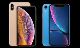 ເປີດລາຄາແຮງ! ເຜີຍລາຄາ iPhone XS Max ຢູ່ໄທ ເຮັດສະຖິຕິແພງສຸດເກືອບ 15 ລ້ານກີບ