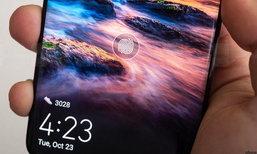"""ເວັບໄຊດັງແກະເຄື່ອງ """"Huawei Mate 20 Pro"""" ເຜີຍວິທີການເຮັດວຽກຂອງລະບົບສະແກນລາຍນິ້ວມືໃນໜ້າຈໍ"""
