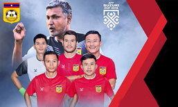 ຂາຍດີຈົນເກືອບໝົດ! ປີ້ເຂົ້າຊົມນັດທຳອິດ ລາວ-ຫວຽດນາມ AFF Suzuki Cup ຂາຍໄດ້ກວ່າ 15,000 ປີ້ແລ້ວ