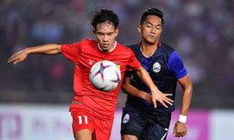 ລາວ ເສຍ ກຳປູເຈຍ 1-3 ກອດຄໍກັນຕົກຮອບແບ່ງກຸ່ມ AFF Suzuki Cup 2018