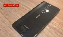 ສຳຜັດ Nokia 6.1 Plus ລາຄາພຽງ 2 ລ້ານຕົ້ນໆ ແຕ່ຟັງຊັນຈັດເຕັມຄຸ້ມຄ່າເກີນລາຄາ