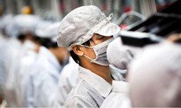 Foxconn ປົດພະນັກງານກວ່າ 50,000 ຊີວິດ ຮັບຍອດຂາຍ iPhone ຕົກ