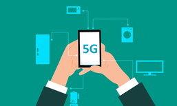 ອີຣິກສັນຄາດ ພາກພື້ນອາຊຽນຈະຢູ່ກັບ 3G/4G ໄປອີກດົນ ສ່ວນ 5G ມາຊ້າຍ້ອນການຈັດສັນຄື້ນ