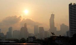 ຮູ້ຈັກຝຸ່ນ PM 2.5 ທີ່ມາພ້ອມມົນລະພິດທາງອາກາດ ຜົນກະທົບທີ່ມີຕໍ່ສຸຂະພາບ ພ້ອມວິທີການປ້ອງກັນ