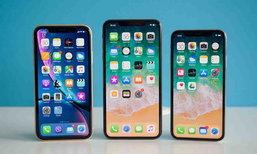 Apple ກຽມຫຼຸດລາຄາ iPhone ໃນບາງປະເທດ ເພື່ອກະຕຸ້ນຍອດຂາຍໃຫ້ສູງຂຶ້ນ