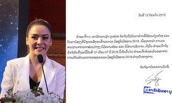 ແຊກັນທົ່ວໂຊຊຽວ! ອາເລັກຊານດຣາ ຖອນຕົວຈາກການເປັນຜູ້ອຳນວຍການ Miss Universe Laos ແບບຟ້າແມບ