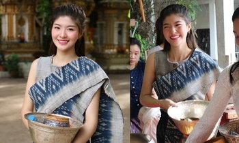 """""""ມີມີ່ Miss Laos 2018"""" ງົດງາມໃນຜ້າຝ້າຍລາວ ໃສ່ບາດເຮັດບຸນວັນເຂົ້າພັນສາ"""
