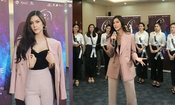 """""""ນຸ້ຍ ສຸພາພອນ"""" ຮ່ວມເປັນກຳມະການ-ໃຫ້ກຳລັງໃຈຜູ້ເຂົ້າປະກວດ Miss Universe Laos 2019"""
