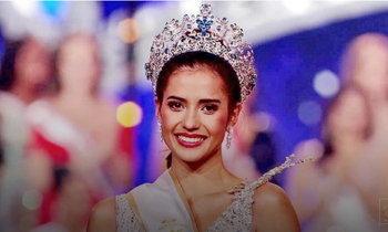 ສາວໄທສ້າງປະຫວັດສາດ ຄວ້າມຸງກຸດທຳອິດໃຫ້ປະເທດ ຈາກເວທີ Miss Supranational 2019