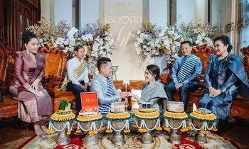 """ເປີດພາບ """"ຕິກນໍ້າ"""" Miss World Laos ໝັ້ນແຟນໜຸ່ມນັກທຸລະກິດ ເຜີຍ ພົ້ນວິກິດໂຄວິດຈຶ່ງຈັດງານແຕ່ງ"""