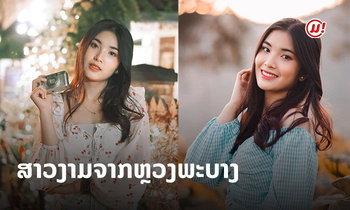 """ທັດສະນະຄະຕິດີ ຮຽນເດັ່ນ! ຮູ້ຈັກ """"ກິ່ງຄຳ"""" ດີກຣີ ຮອງອັນດັບ 1 Miss Laos 2018"""