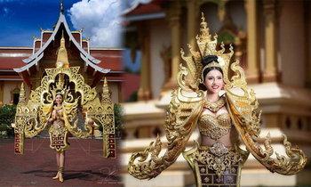 ມາເບິ່ງກັນຄັກໆ ຊຸດປະຈໍາຊາດລາວຂອງ Miss Grand Laos ກ່ອນປະກວດໃນວັນທີ 12 ຕຸລານີ້