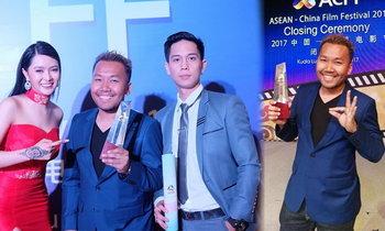 """""""ຫົງຫາມເຕົ່າ"""" ໄດ້ຮັບລາງວັນ Special Jury Award ໃນງານເທສະການຮູບເງົາອາຊຽນ-ຈີນຄັ້ງທີ 1 ທີ່ມາເລເຊຍ"""