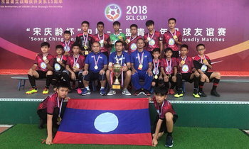 ບານເຕະ ຢູ-12 ລາວລົ້ມໄທ ຄວ້າແຊັມ Soong Ching Ling Cup 2018 ໃນການແຂ່ງຂັນຢູ່ນະຄອນປັກກິ່ງ