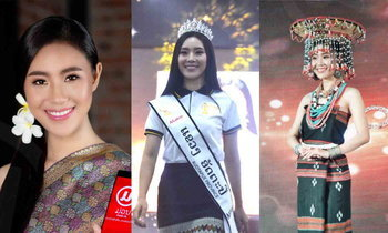 'ປຸລັດດາ ສາຍດອນໂຂງ' ສາວງາມແດນອັດຕະປື ໜຶ່ງໃນຜູ້ເຂົ້າປະກວດ Miss Tourism Queen Laos ທີ່ໜ້າຈັບຕາ