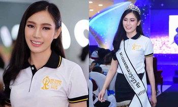 """""""ໂຢໂຢ່ ວານີພອນ"""" ໜຶ່ງໃນຜູ້ເຂົ້າປະກວດທີ່ຫຼາຍຄົນຈັບຕາມອງ ໃນເວທີ Miss Tourism Queen Laos 2018"""
