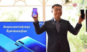 ເປີດໂຕ Samsung Galaxy A7 & A9 ພ້ອມກ້ອງຫຼັງຫຼາຍເຖິງ 4 ໂຕຮຸ່ນທຳອິດຂອງໂລກ ຢ່າງເປັນທາງການໃນລາວ