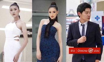 ເຈນນີ້ Miss World Laos 2017 ຍົກທັບ Tonkham Modeling ເດີນແບບເປີດຕົວລົດຮຸ່ນໃໝ່