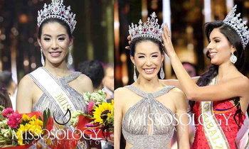 """ສາວຮົງກົງຄວ້າມຸງກຸດ Miss Global 2018 - ສ່ວນ """"ໝີພູ"""" ສາວລາວຈອດກ່ອນຮອບ 20 ຄົນສຸດທ້າຍ"""