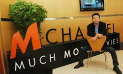 สยามรัศมิ์ เลาหสุขเกษม นักบริหารความบันเทิงช่อง M Channel