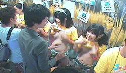 ว้าว! ญี่ปุ่นจัดบูธจับนมดาราAV หาเงินช่วยมูลนิธิเอดส์(คลิป)