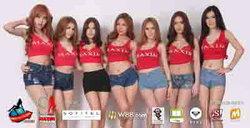 รายละเอียดการรับสมัคร Miss Maxim  2014