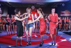 มิสแม็กซิม ไทยแลนด์ 2014 ประกาศผล 20 สาวสุด เซ็กซี่ โชว์สะเด่าก่อนเข้ารอบสุดท้าย